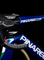 Pinarello Stores UK